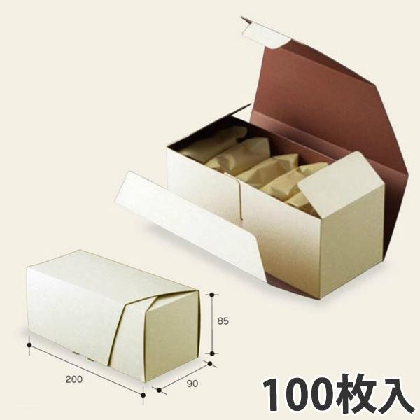 【箱】 和包#200 90×200×85 (100枚入)