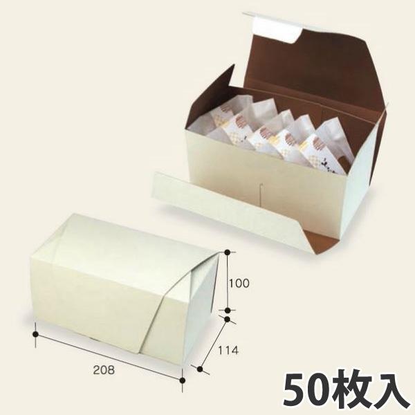 激安超特価 内側に落ち着いた色合いで 贈答用にも使えます 箱 和包 ドラ焼 菓子箱 114×208×100 紙箱 50枚入 5ヶ箱 マーケット