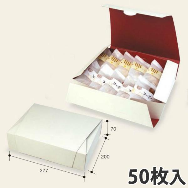 【箱】 和包 ドラ焼 10ヶ入 200×277×70 (50枚入)
