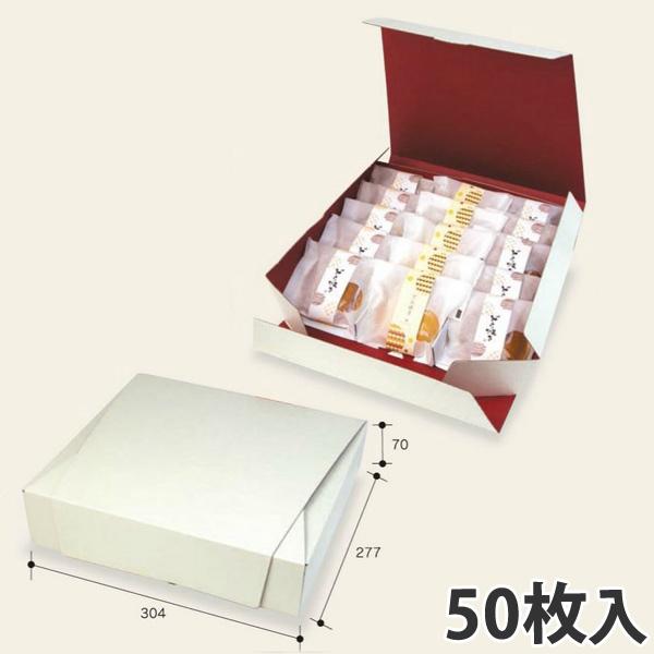 【箱】 和包 ドラ焼 15ヶ入 277×304×70 (50枚入)