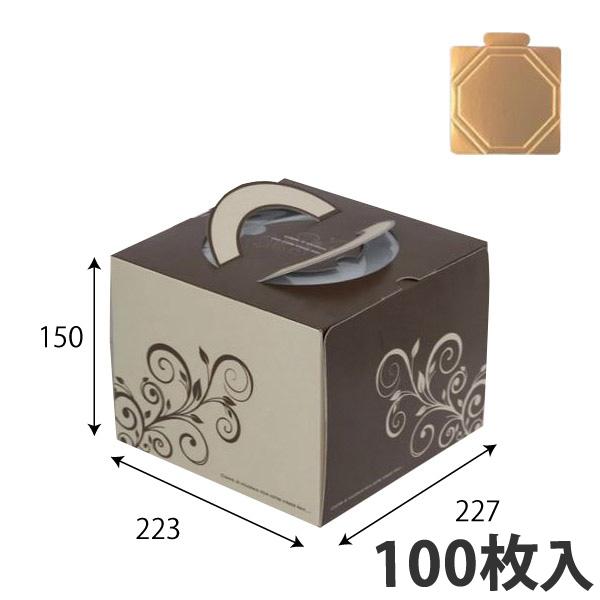 オールシーズンお使いいただける スタイリッシュなケーキ箱 ケーキ箱 スイートデコ6号 SALENEW大人気! 金台紙付 223×227×150 新色 紙箱 洋菓子用 ケーキ用 100枚入