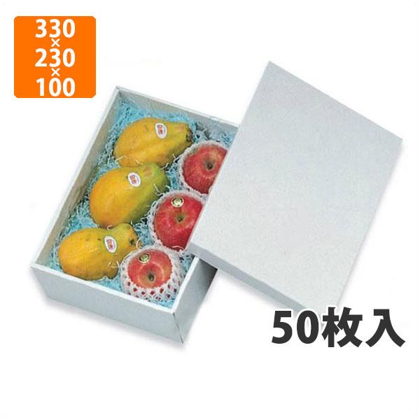 【化粧箱】L-177ホワイト 中 330×230×100mm(50枚入)【代引不可】