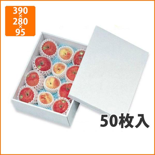 【化粧箱】L-178ホワイト 大 390×280×95mm(50枚入)【代引不可】