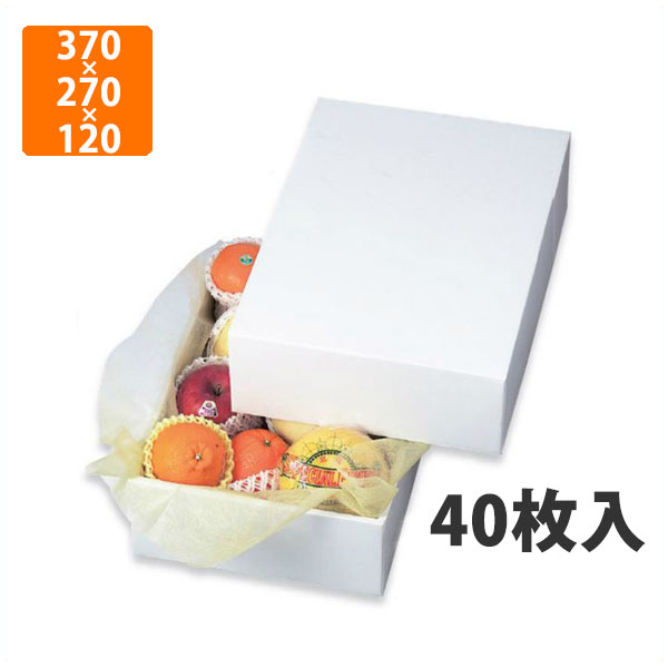 【化粧箱】LTO-5グロス 370×270×120mm(40枚入)【代引不可】