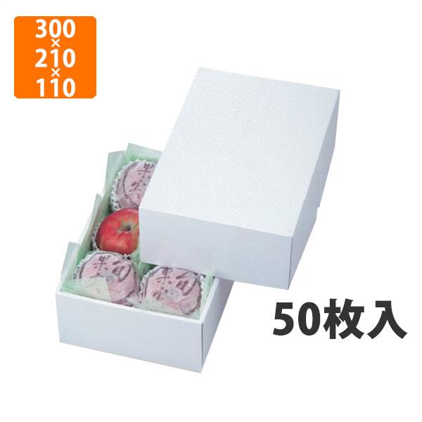 【化粧箱】LTO-12パール 2 300×210×110mm(50枚入)【代引不可】