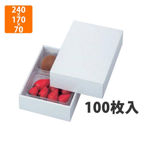 【化粧箱】LTO-21パール いちご2ヶ 240×170×70mm(100枚入)【代引不可】