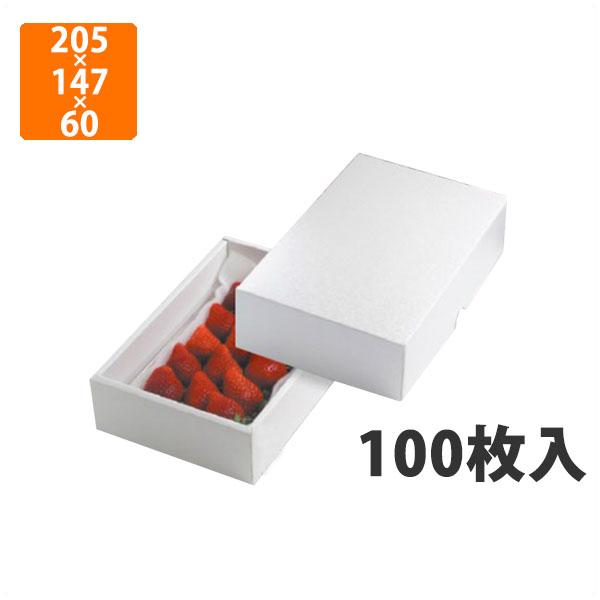 【化粧箱】LTO-36パール あまおう1P 205×147×60mm(100枚入)【代引不可】