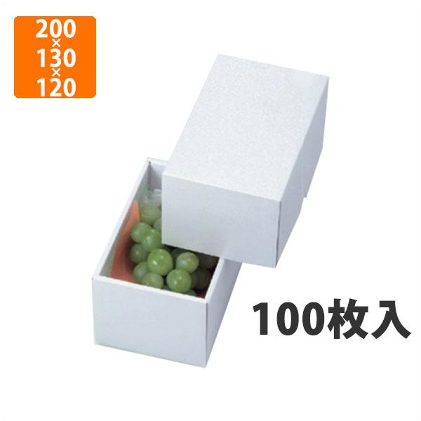 【化粧箱】LTO-16パール ロザリオ 200×130×120mm(100枚入)【代引不可】