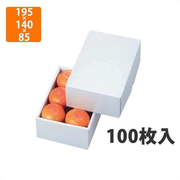 【化粧箱】LTO-17パール みかん1.2kg 195×140×85mm(100枚入)【代引不可】