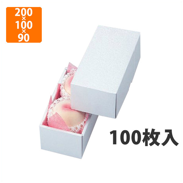 【化粧箱】LTO-14パール 桃2ヶ 200×100×90mm(100枚入)【代引不可】