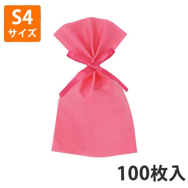 【不織布】リボンつき巾着袋 S4サイズ 100枚入り