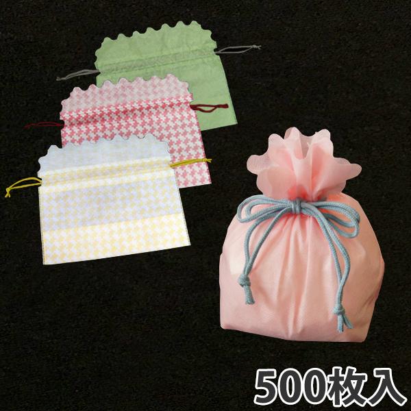 【不織布】まんてん巾着袋 250×215mm(500枚入)