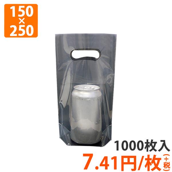【ポリ袋】350・500ml 1缶用小判抜き袋 150×250mm(1000枚入り)