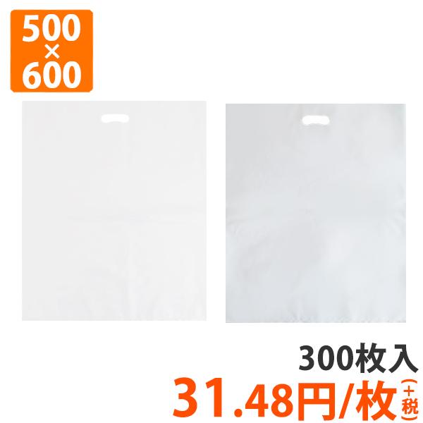 【ポリ袋】小判抜き袋500×600mm(300枚入り)