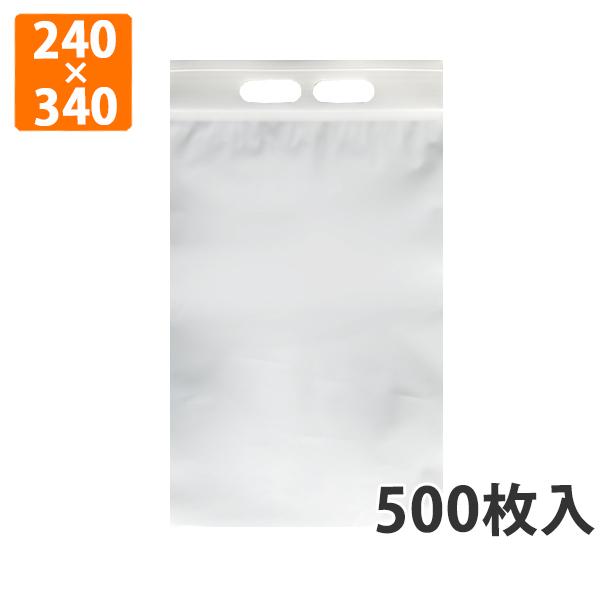 【チャック付袋】ユニハンディ JW-10 (乳白) 幅240×チャック下340mm 500枚入【代引不可】