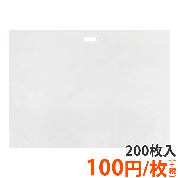 【ポリ袋】取っ手補強付きスマートハンドルバッグ970×710mm(200枚入り)