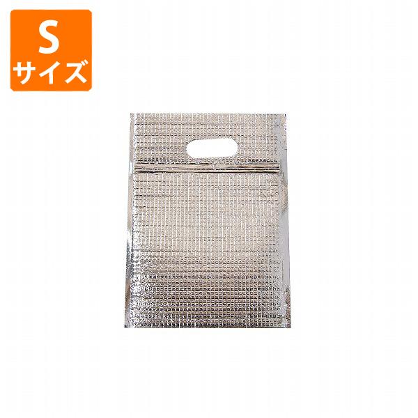 冷気が逃げないジップ付保冷手提げ袋 保冷袋 ジップ付き 倉 10%OFF Sサイズ215×275mm 20枚入り