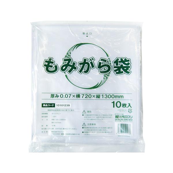無料サンプル有 特価 厚み0.07で安心 丈夫な もみがら用ポリ袋 籾殻袋 人気ショップが最安値挑戦 もみ殻袋 もみがら 10枚入 もみがら袋 0.07×720×1300 ポリ袋
