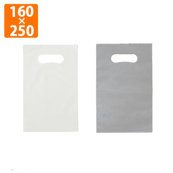 期間限定で特別価格 無料サンプル有 かわいらしいミニサイズのシンプルな手提げ袋 ポリ袋 国内正規総代理店アイテム 50枚入り 小判抜き袋160×250mm