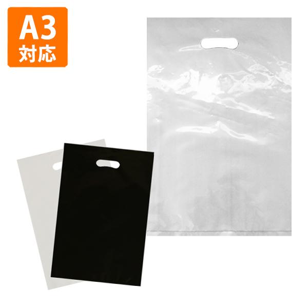 無料サンプル有 直送商品 A3サイズが入るシンプルな袋 ポリ袋 50枚入り 小判抜き袋A3サイズ350×520mm 『1年保証』