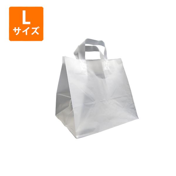 大好評です 半透明の角底タイプフロストバッグです ポリ袋 全品送料無料 角底袋 ループ フロストバッグ 無地 W310×D230×H300 Lサイズ