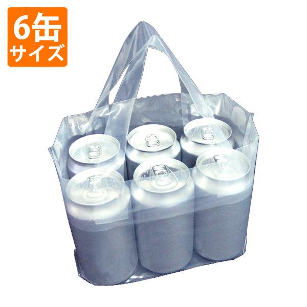 無料サンプル有 人気商品 6缶が一度に入る手提げ袋 低価格化 ポリ袋 500枚入 マチ付き 6缶用ループハンドルバック