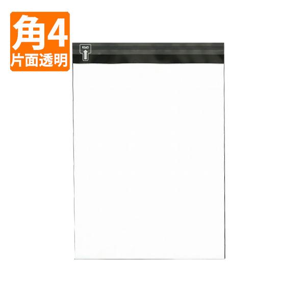 【OPP封筒】角形4号サイズ195×270+30/片面透明(片面白ベタ)/テープ付き(B5-21)