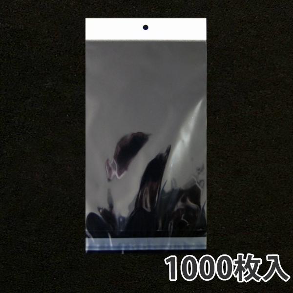 【OPPヘッダー付袋】160×(30+250)+30mm
