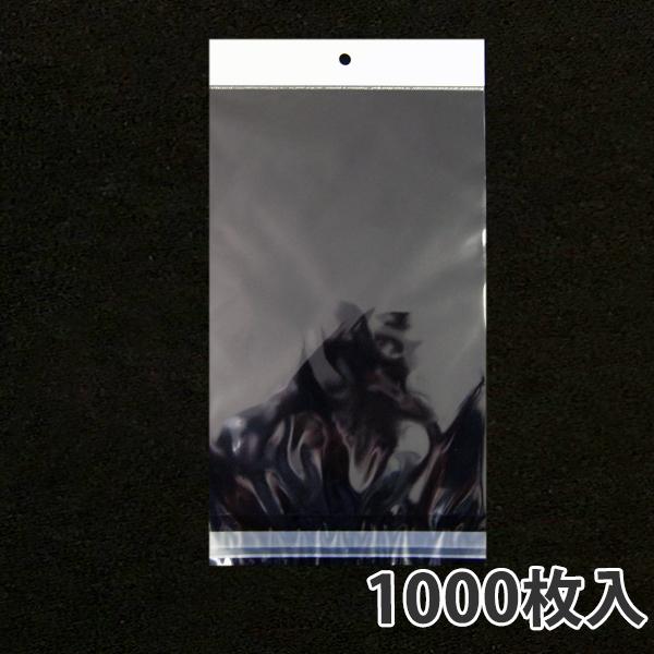 【OPPヘッダー付袋】170×(30+260)+30mm