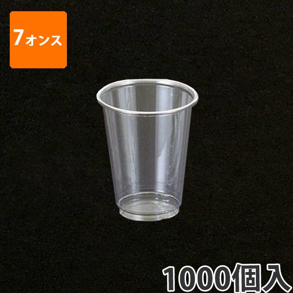 【プラカップ】フジプラカップ 7オンスFP74-220ml