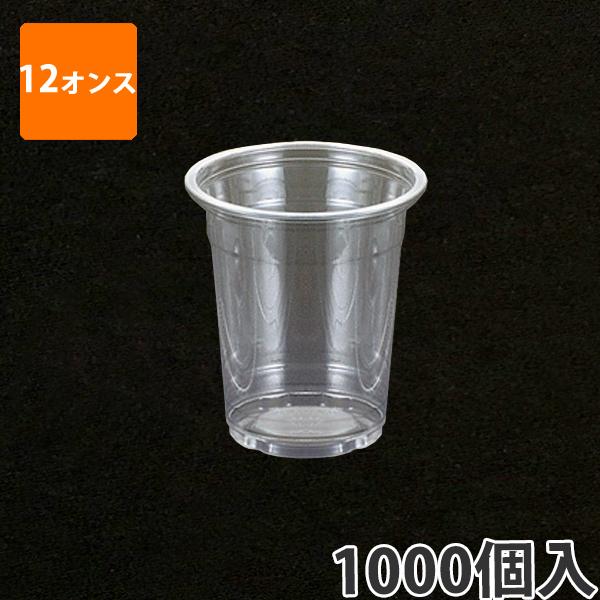 【プラカップ】フジプラカップ 12オンスFP92-375ml