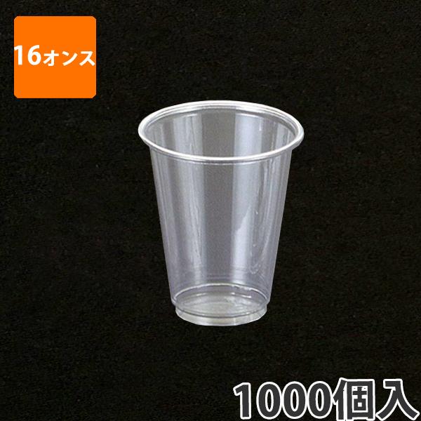 【プラカップ】フジプラカップ 16オンスFP98-500ml