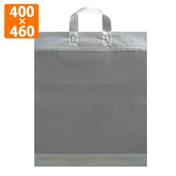 日本未発売 口を閉じられるチャック付きポリ袋 持ち手の付いている手提げ袋です ポリ袋 卸売り チャック付きループハンドルバッグ 透明 20枚入 マチ付 Lサイズ 400×460mm