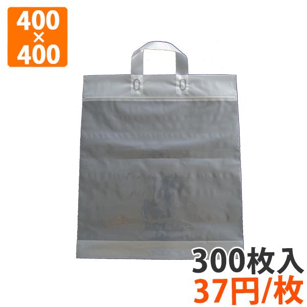 【ポリ袋】チャック付きループハンドルバッグ 透明 Lサイズ 400×460mm (マチ付) 300枚入