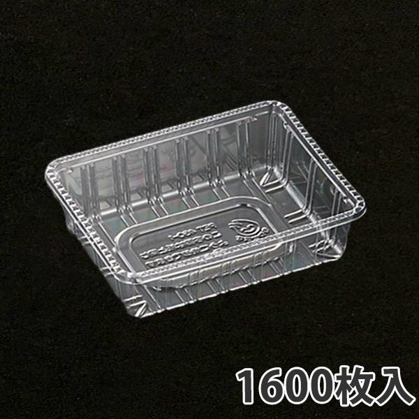 【トレー】C-APフルーツ 450-1/169×130×55mm