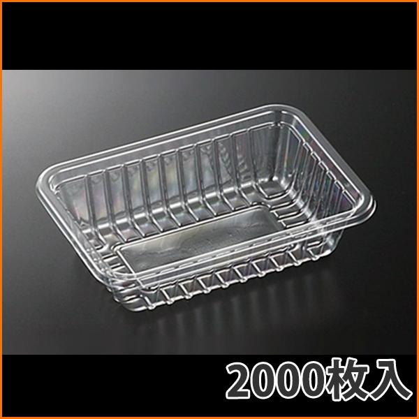 【トレー】C-APフルーツ 300-2/167×116×50mm