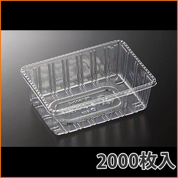 【トレー】C-APフルーツ 500-2/170×118×68mm