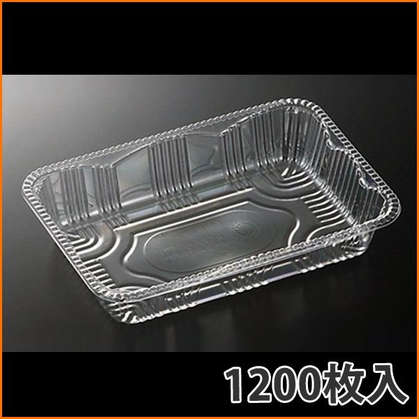 【トレー】C-APフルーツ 25/227×155×51mm