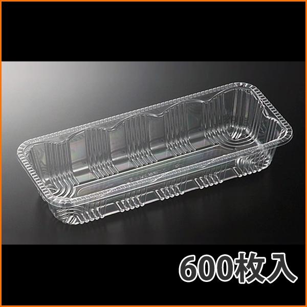 【トレー】C-APフルーツ 3L/295×123×62mm