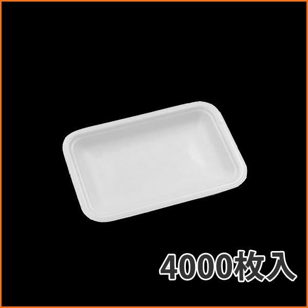 【トレー】トレーCN15-10B 148×99×20mm