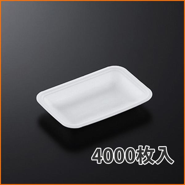 【トレー】トレーCN15-10E (L) 148×99×25mm
