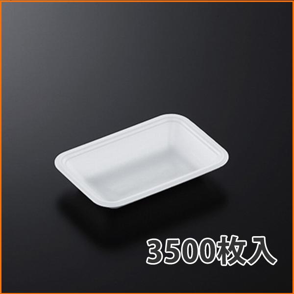 【トレー】トレーCN15-10F (L) 148×99×30mm