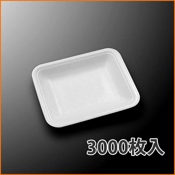 【トレー】トレーCN15-12E 148×120×25mm