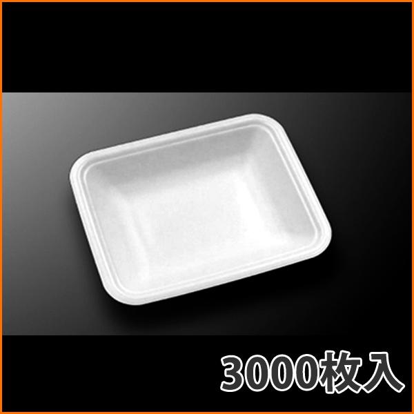 【トレー】トレーCN15-12F 148×120×30mm