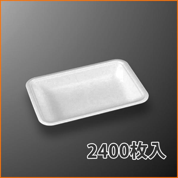 【トレー】トレーCN18-12F 178×120×30mm