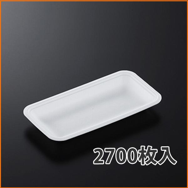【トレー】トレーCN20-10E (L) 196×99×25mm