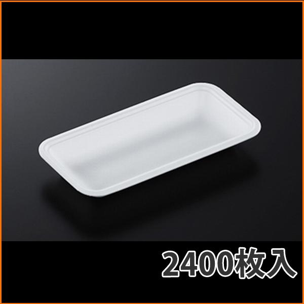 【トレー】トレーCN20-10F (L) 196×99×30mm