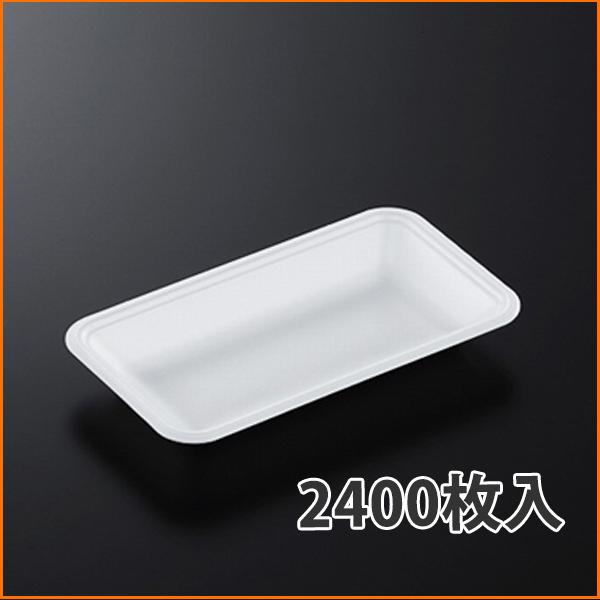 【トレー】トレーCN20-11F (L) 196×110×30mm