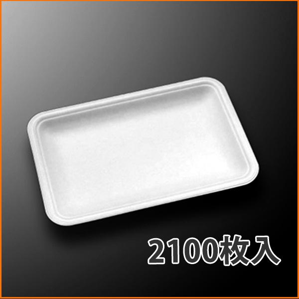 【トレー】トレーCN20-13B 196×130×20mm