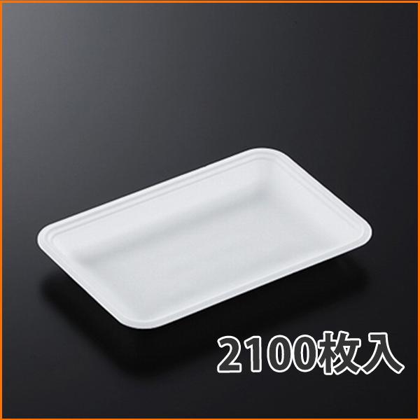 【トレー】トレーCN20-13E (L) 196×130×25mm